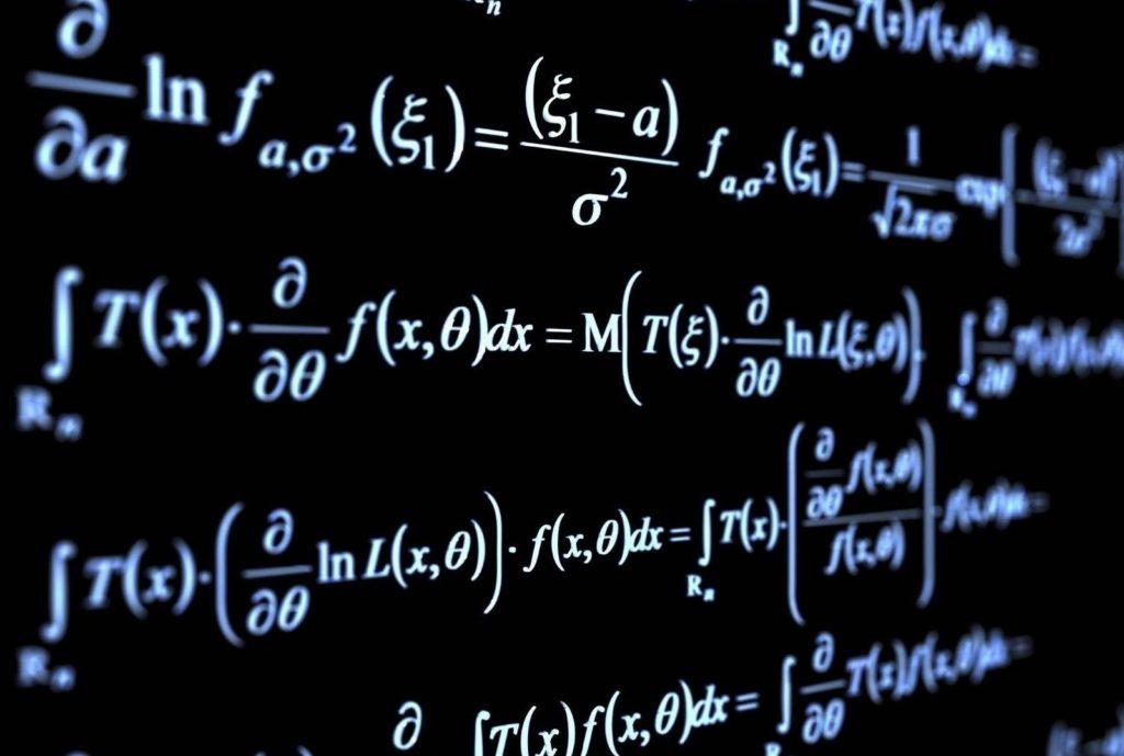 Французская математическая школа