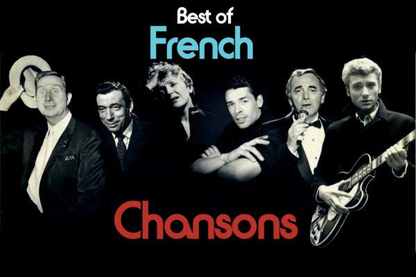Известные французы