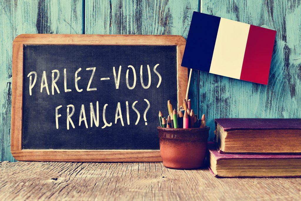 Французский язык для начинающих c нуля