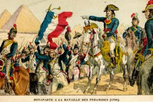 История Франции Бонапарт