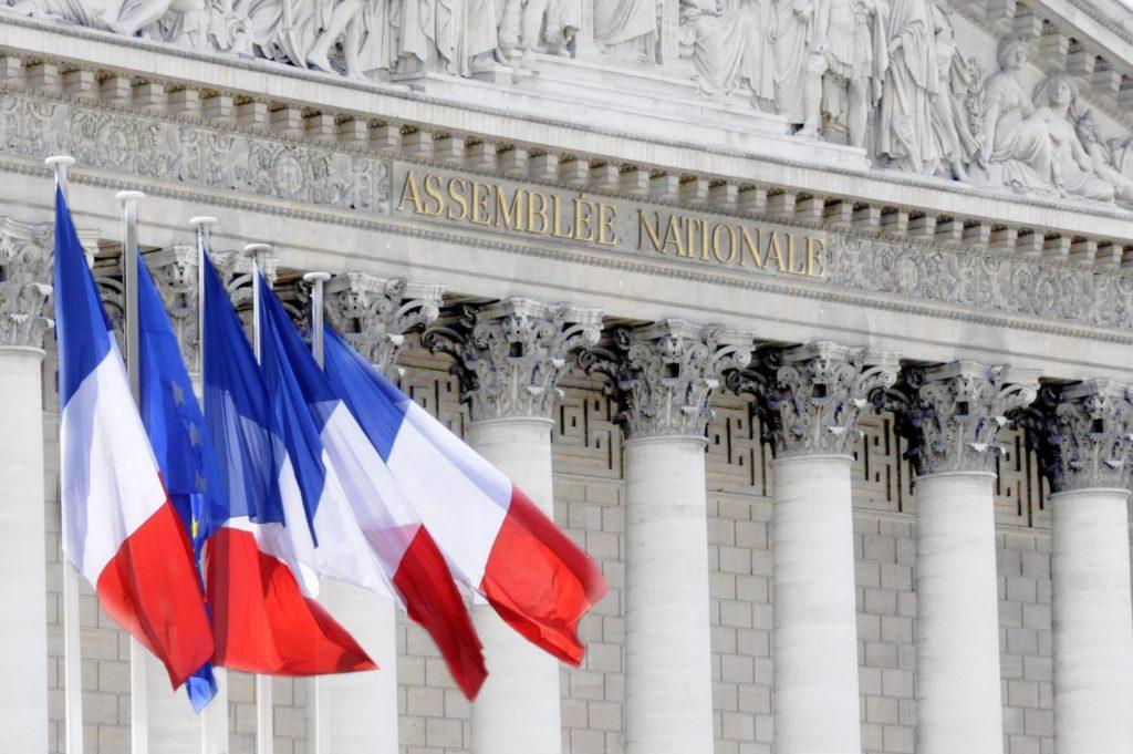 Конституция Франции