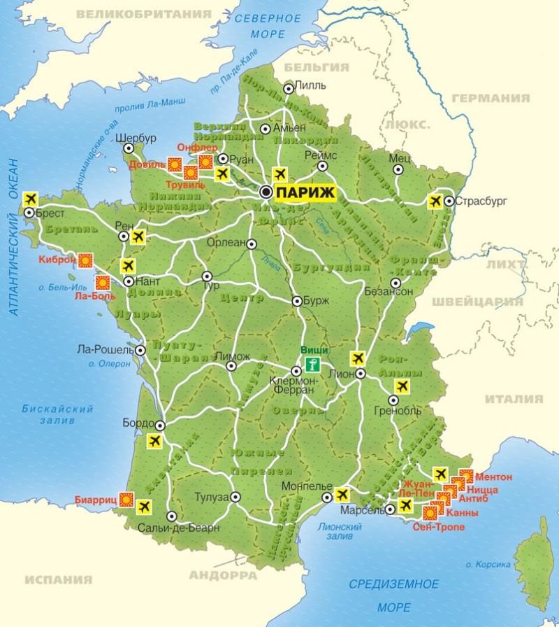 Карта аэропортов Франции