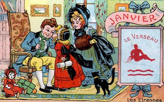 1 января во Франции - День подарков