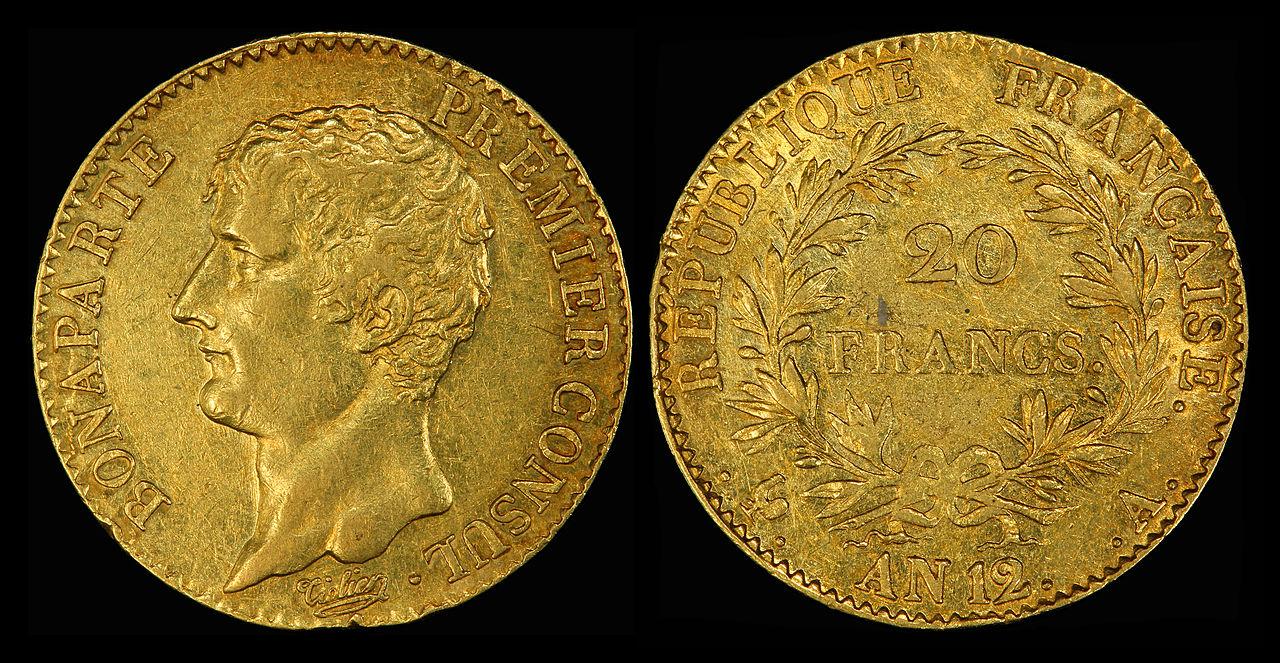 Наполеонодор монета