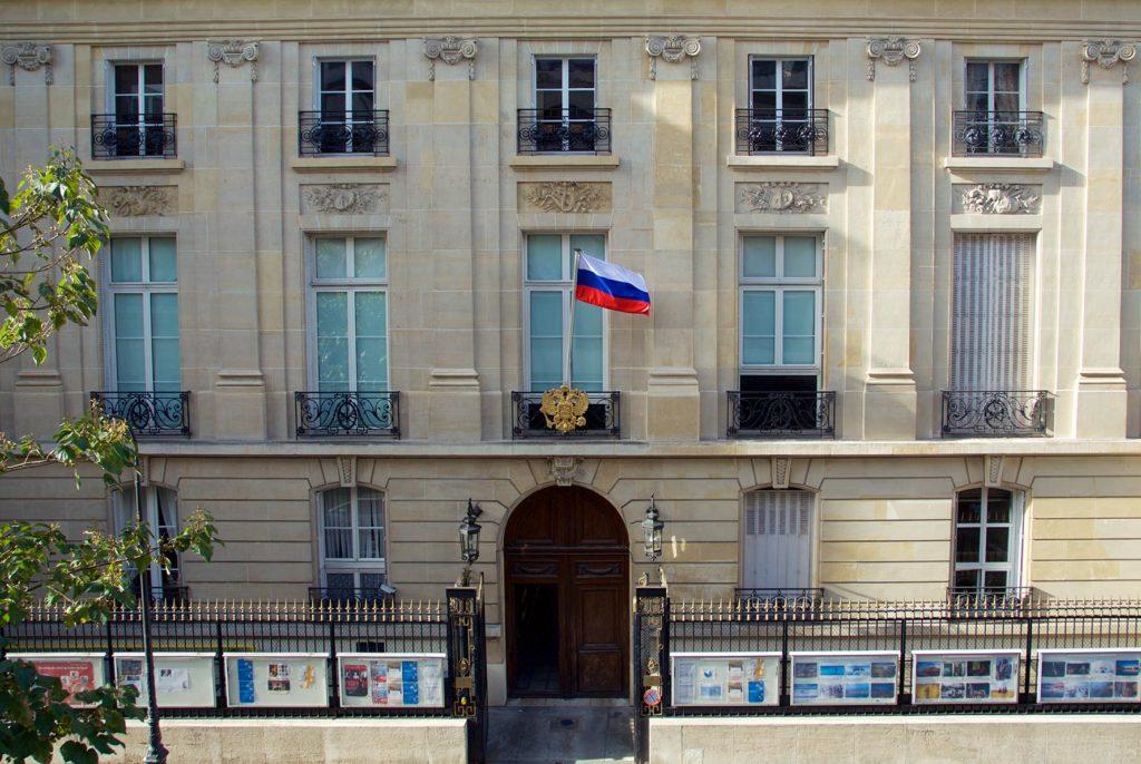 Русская диаспора во Франции