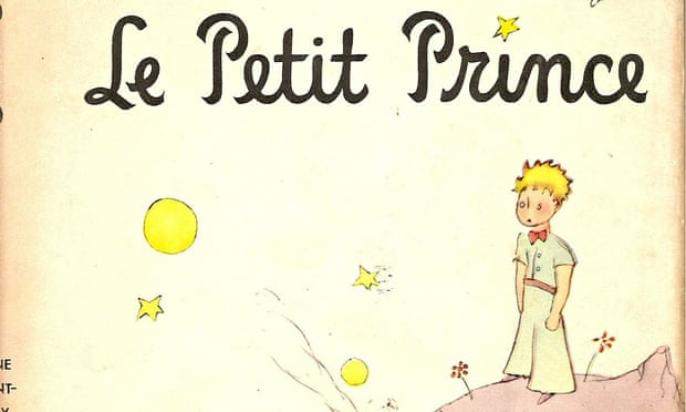 """Маленький принц"", Антуан де Сент-Экзюпери"