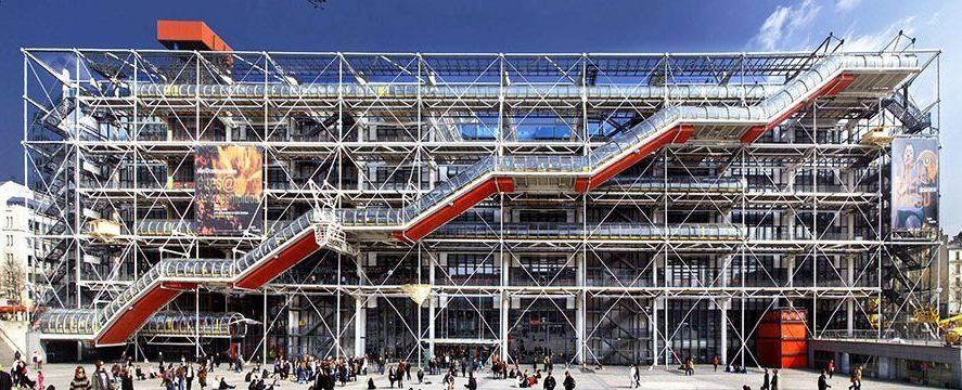 Центр Помпиду, 4-й округ Парижа