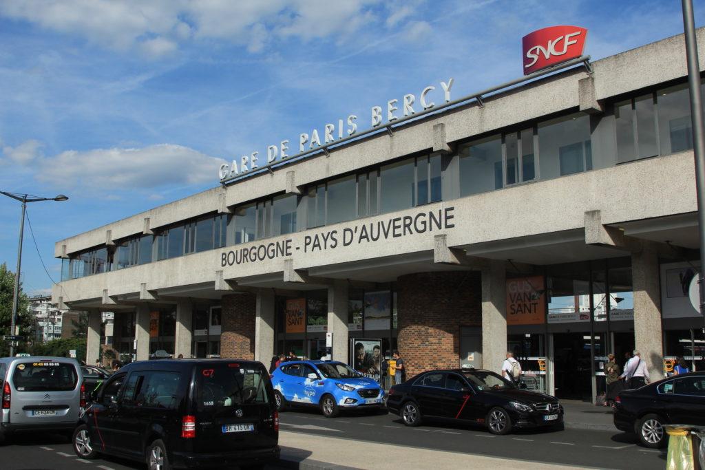 Вокзал Берси