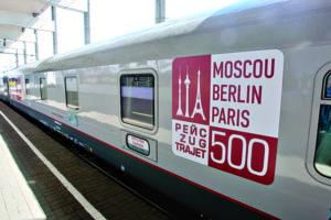 Москва - Париж поезд цена