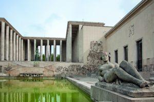 Музей современного искусства Париж