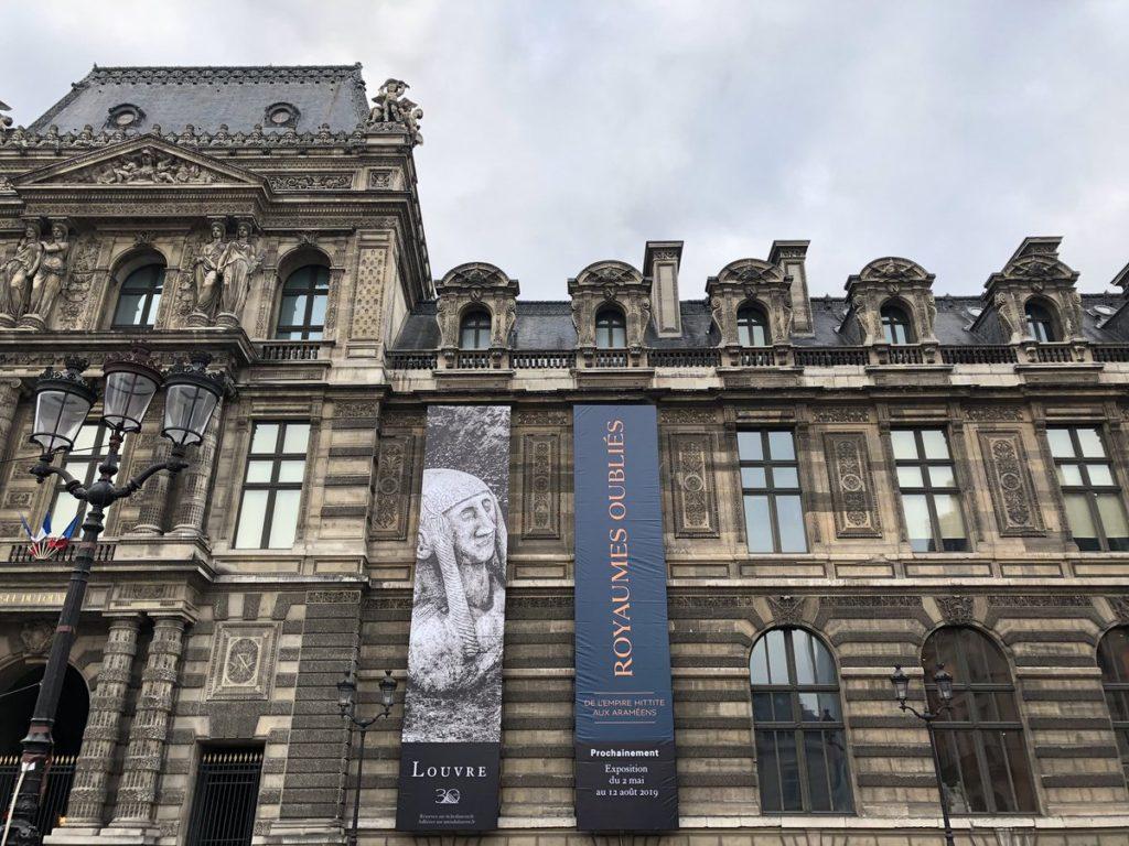Выставка Royaumes oubliés в Лувре