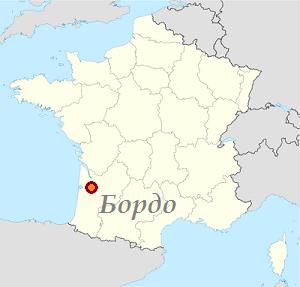 Бордо на карте Франции