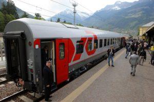 Поезд Москва Ницца цена билета
