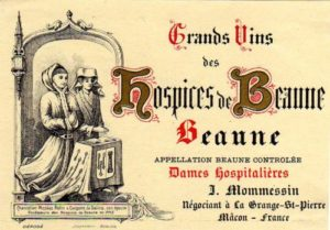 Этикетка красного сухого вина