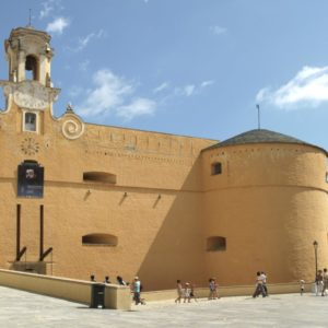 Музей Бастии