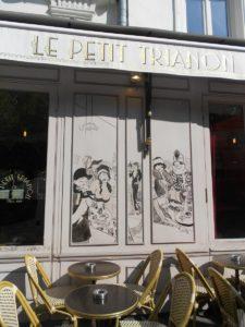 Ресторан Le Petit Trianon