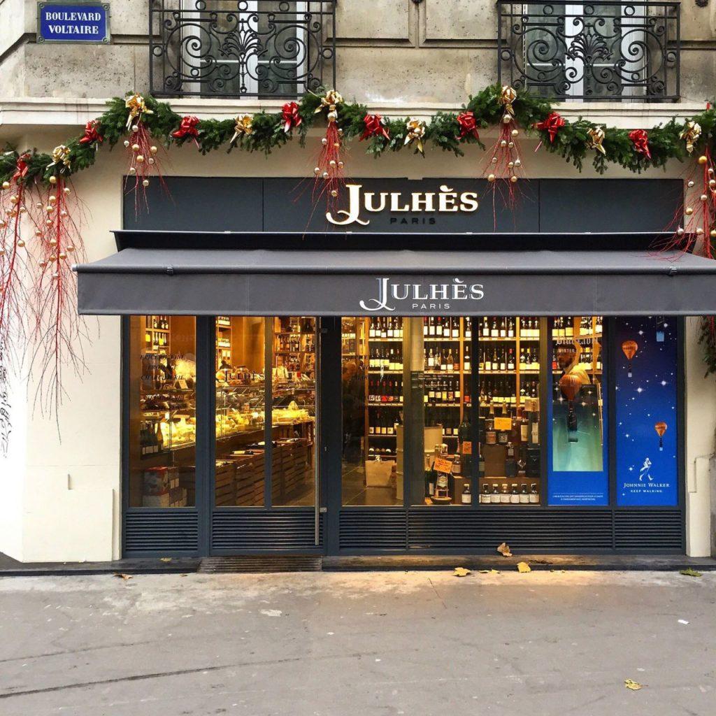Париж магазин продуктов