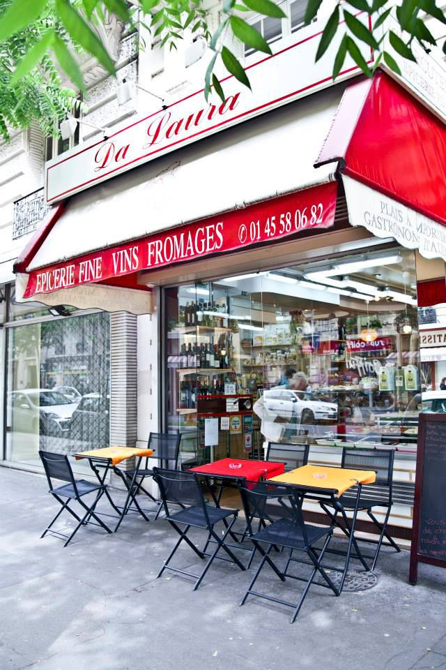 Супермаркет Париж