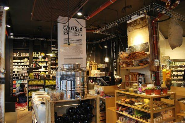 Продуктовые магазины Парижа Франция