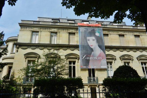 Музей Моне в Париже